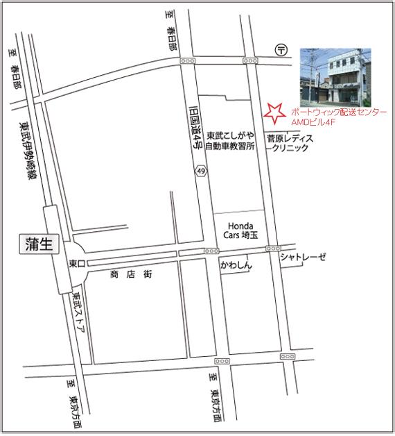 配送センター地図